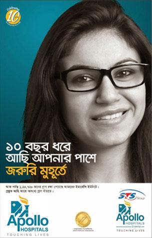 Medical Directory Bangladesh, Bangladesh Medical Directory,doctors